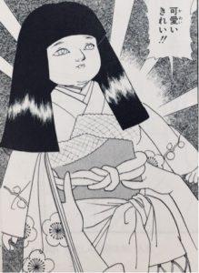 出典:山岸凉子『わたしの人形は良い人形』1986年