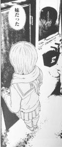 『赤い妹』外薗昌也・著、2009年6月刊行、竹書房所収『赤い妹』より