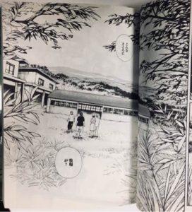 『怪談百物語新耳袋第四夜 山の牧場』ホーム社、鯛夢・著、p18-19より