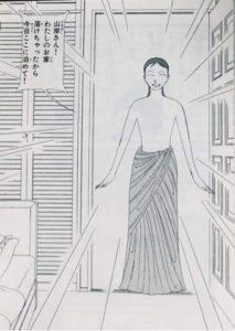 出典:山岸凉子『蓮の糸』1993年より、部分