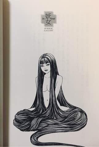 『異形コレクション 妖女』井上雅彦・監修、光文社文庫、2004年、p576
