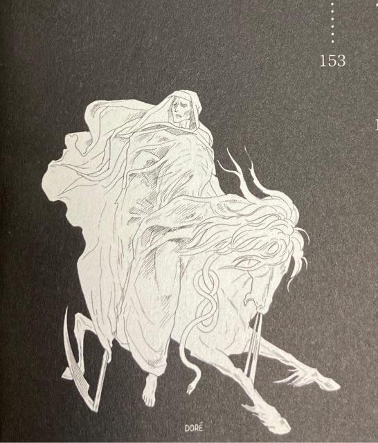 出典:山岸凉子『押し入れ』(2009年復刊単行本・挿画)
